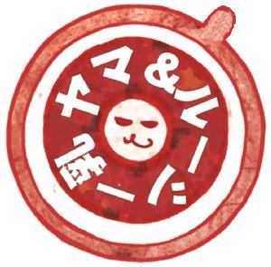 20090101-1.jpg