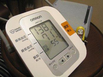 血圧20101119.jpg